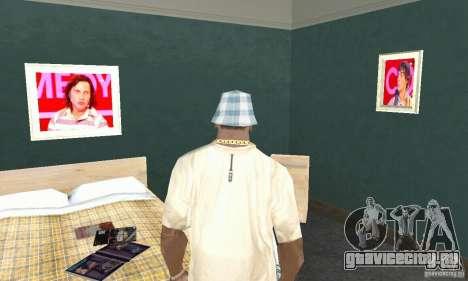 Comedy Club Mod для GTA San Andreas пятый скриншот
