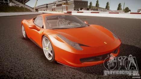 Ferrari 458 Italia 2010 для GTA 4