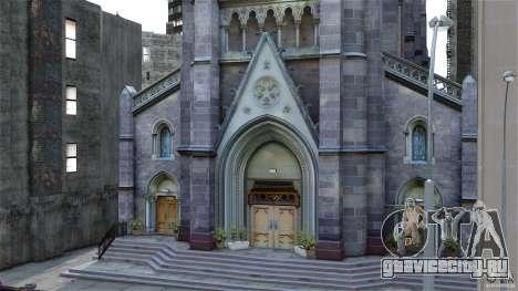 Legacyys ENB 2.0 для GTA 4 девятый скриншот