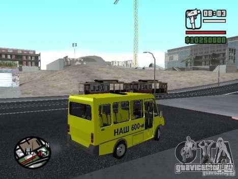 БАЗ 2215 ДЕЛЬФИН для GTA San Andreas вид слева