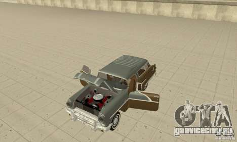 Pontiac Safari 1956 для GTA San Andreas вид сзади