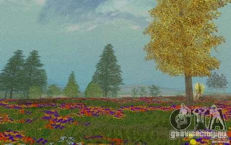 Project Oblivion 2010 Sunny Summer для GTA San Andreas седьмой скриншот