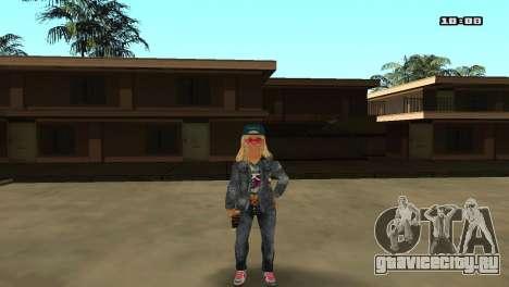 Skin Pack The Rifa для GTA San Andreas десятый скриншот