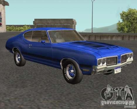 Oldsmobile 442 (fixed version) для GTA San Andreas вид сзади