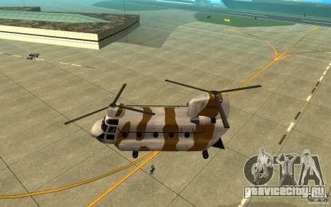 GTA SA Chinook Mod для GTA San Andreas вид сверху