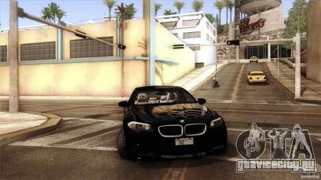 BMW M5 F10 2012 для GTA San Andreas двигатель