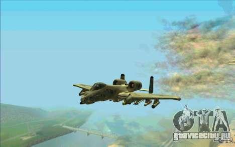 A-10 Warthog для GTA San Andreas