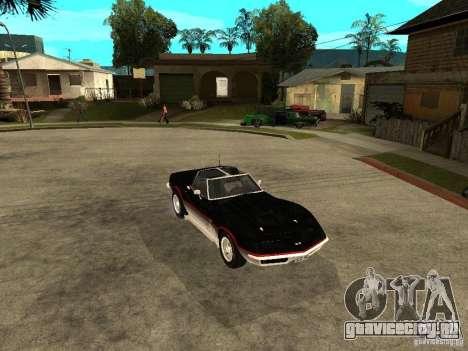 Chevrolet Corvette 1968 Stingray для GTA San Andreas вид справа