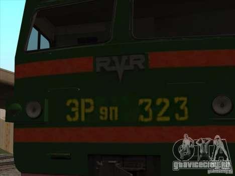 ЭР9П-323 для GTA San Andreas вид справа