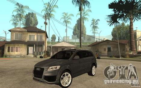 Audi Q7 TDI 2009 для GTA San Andreas