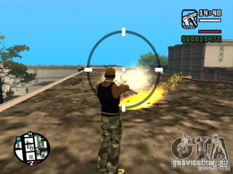 Скорострельность для GTA San Andreas