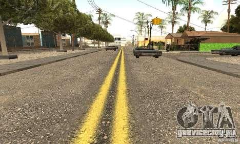 Grove Street 2012 V1.0 для GTA San Andreas третий скриншот