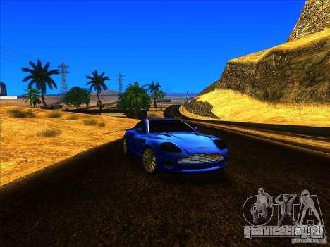 Aston Martin V12 Vanquish V1.0 для GTA San Andreas вид сзади слева