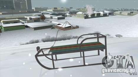 Санки для GTA San Andreas вид сзади слева