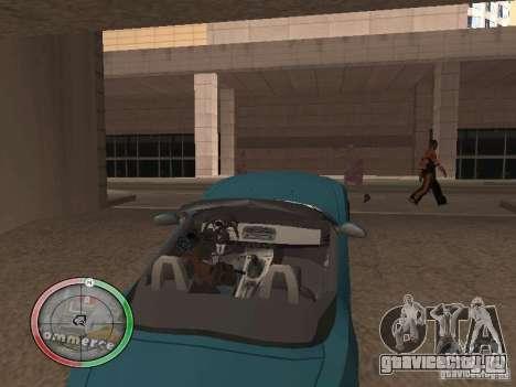 Car shop для GTA San Andreas пятый скриншот
