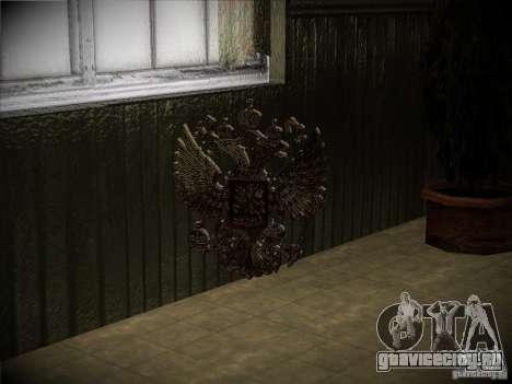 Герб России для GTA San Andreas второй скриншот