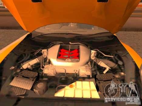 Nissan GT-R SpecV Black Revel для GTA San Andreas вид сзади