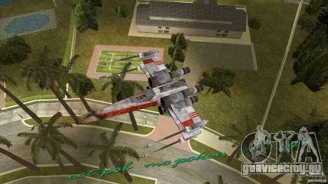 X-Wing Skimmer для GTA Vice City вид сбоку