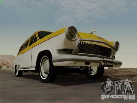 ГАЗ 22 для GTA San Andreas вид сзади