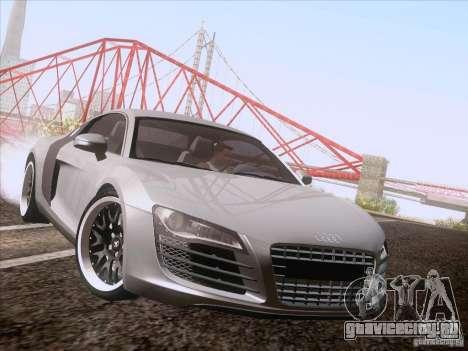 Audi R8 Hamann для GTA San Andreas вид сзади слева