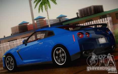 Nissan GTR Egoist для GTA San Andreas вид слева