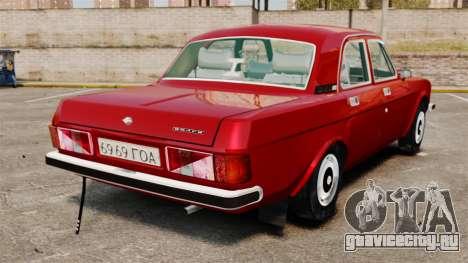 ГАЗ-3102 для GTA 4 вид сзади слева