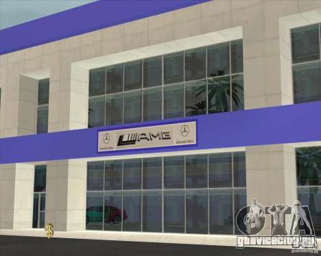 AMG showroom для GTA San Andreas второй скриншот