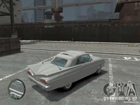 Chevrolet Impala Сoupe 1959 для GTA 4 вид справа