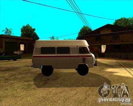 УАЗ 3962 МЧС для GTA San Andreas вид слева