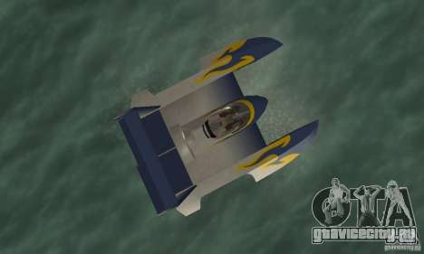 Hydrofoam для GTA San Andreas вид справа