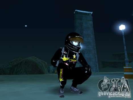 Rockstar PED для GTA San Andreas второй скриншот