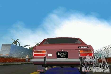 ИЖ-2125 Комби для GTA Vice City вид сзади