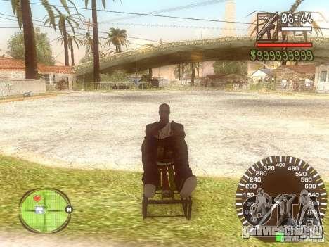Сани для GTA San Andreas вид справа