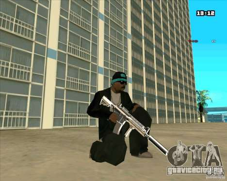 Chrome Weapon Pack для GTA San Andreas пятый скриншот