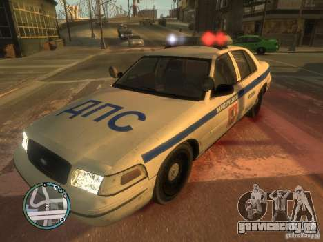 Ford Crown Victoria Милиция для GTA 4