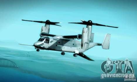 MV-22 Osprey для GTA San Andreas вид снизу