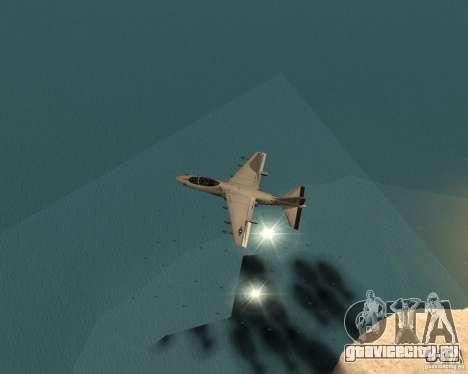 Cluster Bomber для GTA San Andreas четвёртый скриншот