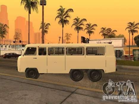 УАЗ 452К для GTA San Andreas вид сзади