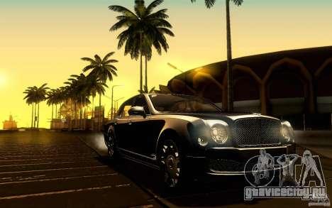 Bentley Mulsanne 2010 v1.0 для GTA San Andreas салон