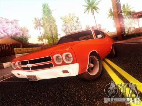 Chevy Chevelle SS 1970 для GTA San Andreas