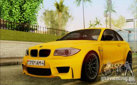 BMW 1M Coupe для GTA San Andreas