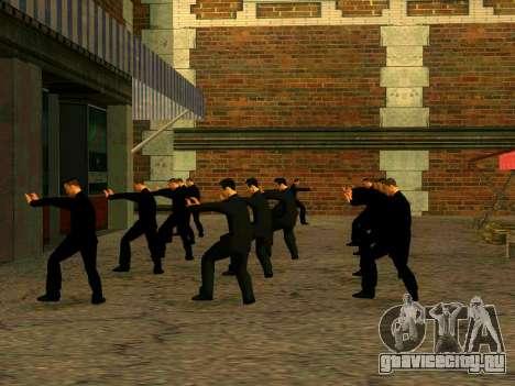 Тренировка Вузи для GTA San Andreas четвёртый скриншот