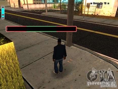 Новый интерфейс для SAMP для GTA San Andreas четвёртый скриншот