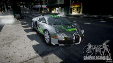 Bugatti Veyron 16.4 v1.0 new skin для GTA 4 вид сзади