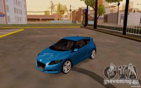 Honda CR-Z 2010 V3.0 для GTA San Andreas