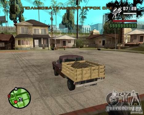 Walton HD для GTA San Andreas вид слева