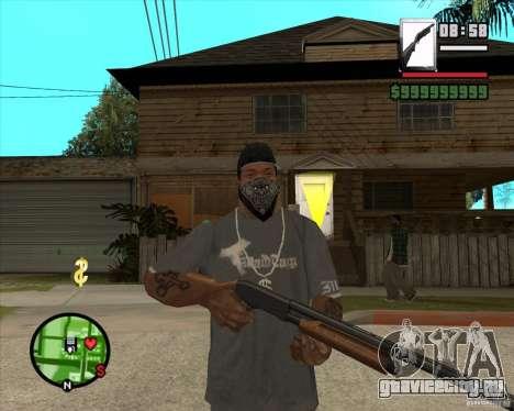 Chromegun для GTA San Andreas второй скриншот