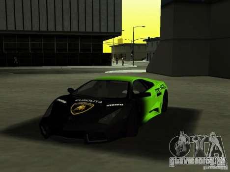 Lamborghini Reventоn для GTA San Andreas вид изнутри