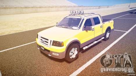 Ford F150 FX4 OffRoad v1.0 для GTA 4