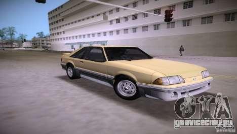 Ford Mustang GT 1993 для GTA Vice City